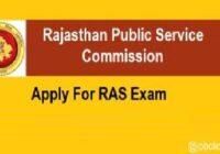 RPSC RAS Application Form 2021